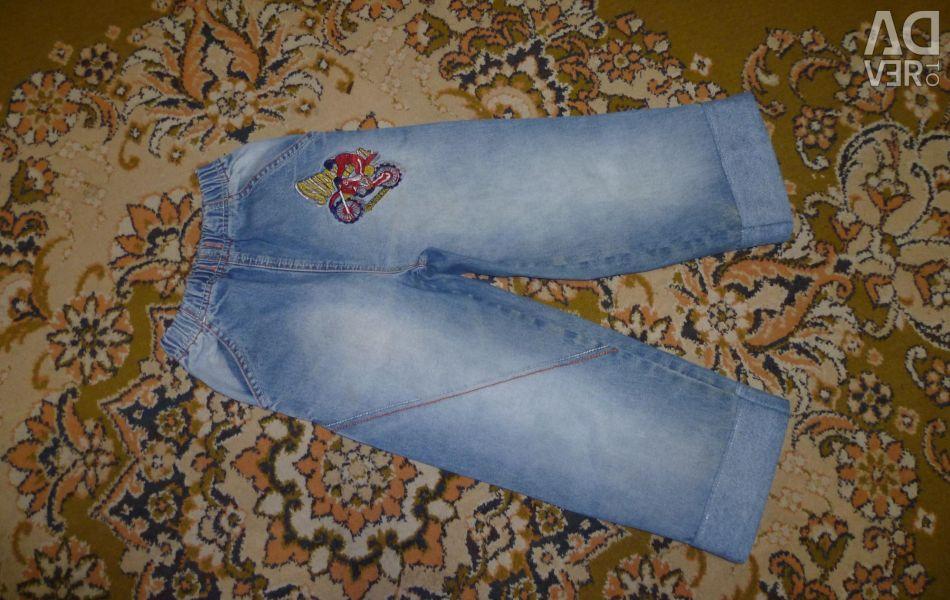 Jeans step size 41cm
