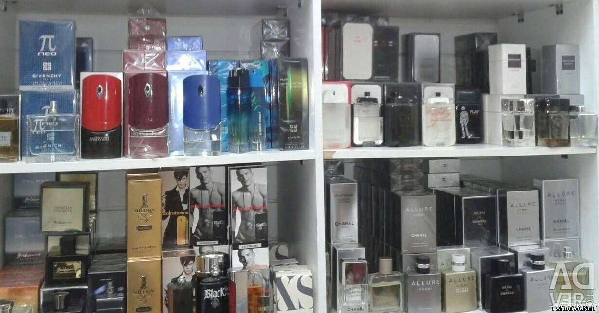 Купить оптом от производителя косметику и парфюмерию фармацерис косметика купить официальный сайт в